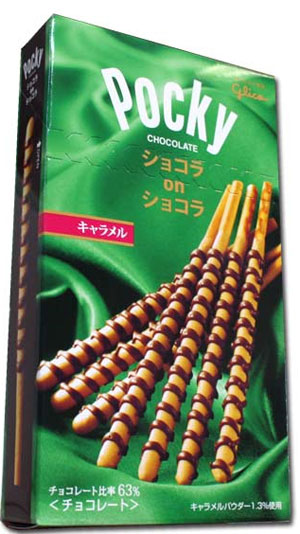 Chocolate on Chocolate Pocky Caramel