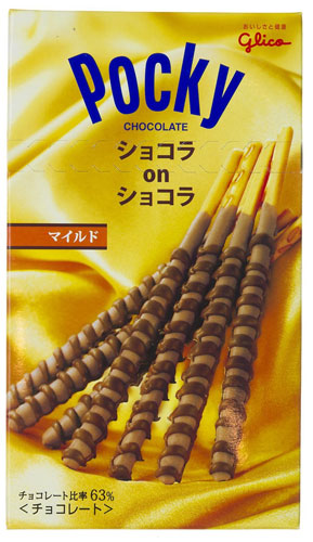 Mild Chocolate on Chocolate Pocky