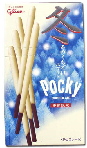 Winter Pocky White Chocolate