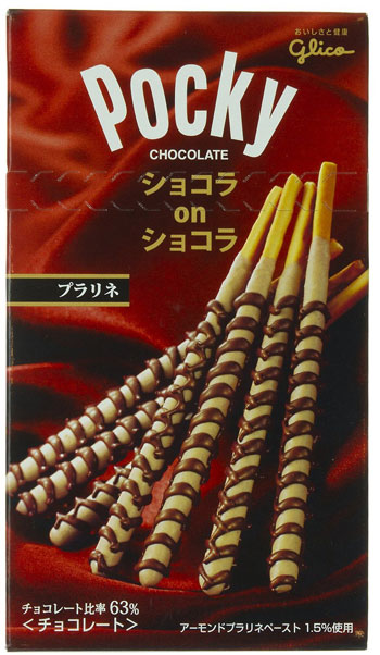 Chocolate on Chocolate Praline Flavour Pocky