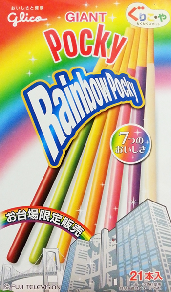 giant rainbow pocky