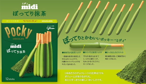 pocky midi green tea matcha