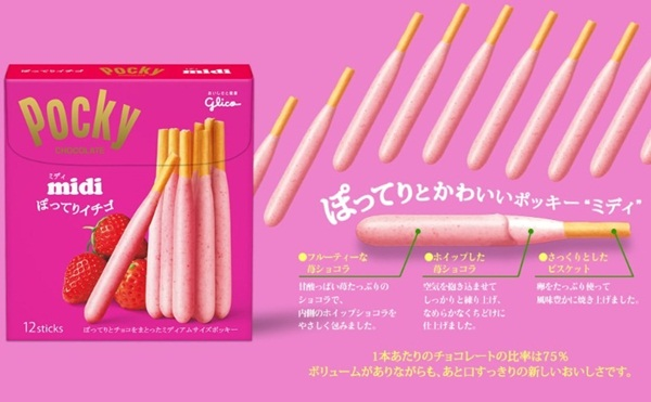 strawberry pocky midi